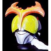 RMW 015 仮面ライダーストロンガー 1/2スケールマスク