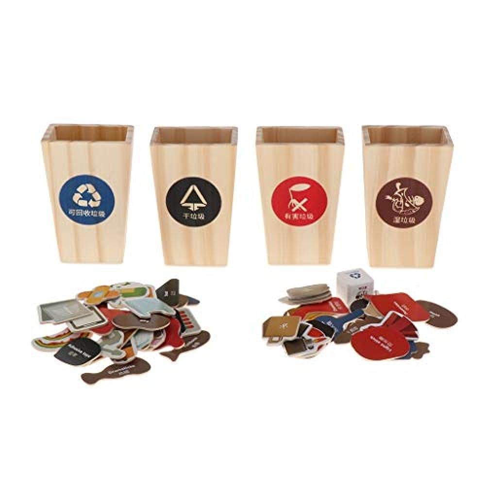 引き出す友だち刈る木製ゴミ箱 ゴミ分類 知能玩具 感知おもちゃ ミニ キッズ教育 カード付き 学習おもちゃ 想像力育成