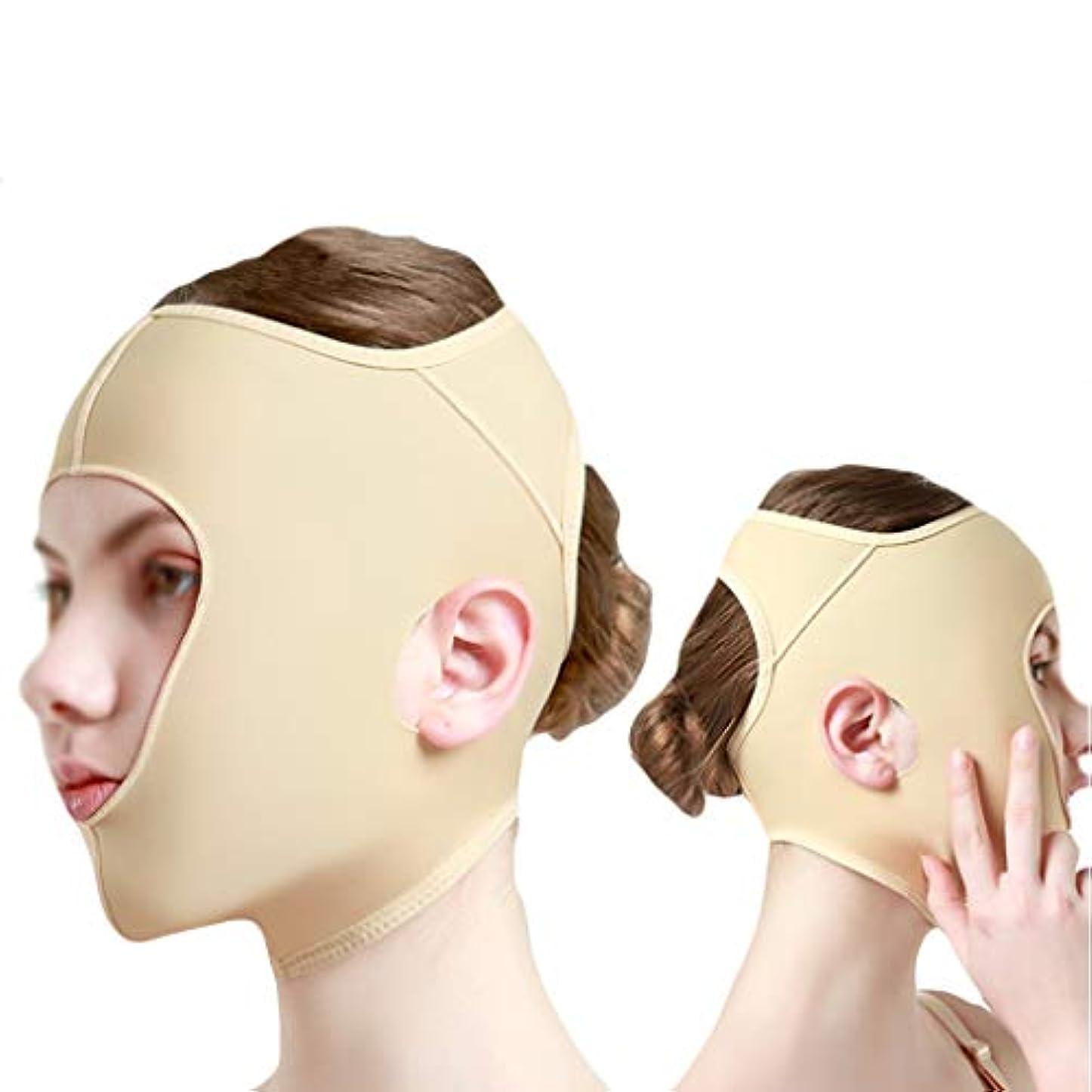 不幸沿って食堂顔の彫刻ツール、脂肪吸引フード、二重あご包帯、ストレッチマスク (Size : S)