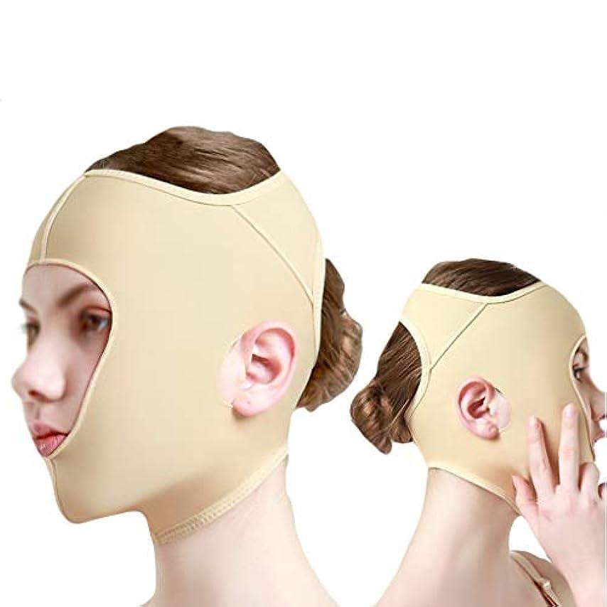 混合した絶対のあえて顔の彫刻ツール、脂肪吸引フード、二重あご包帯、ストレッチマスク (Size : S)