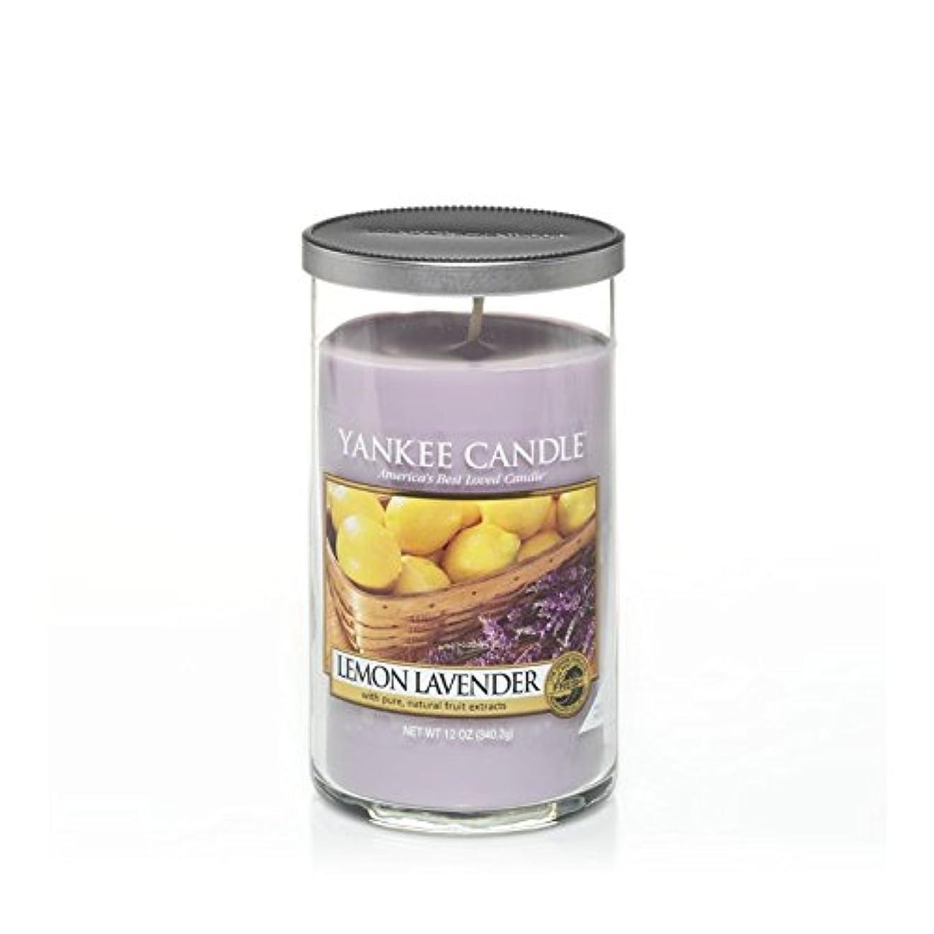 ディプロママントル学んだYankee Candles Medium Pillar Candle - Lemon Lavender (Pack of 2) - ヤンキーキャンドルメディアピラーキャンドル - レモンラベンダー (x2) [並行輸入品]