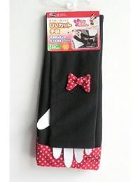 BONFORM ( ボンフォーム ) アームカバー ディズニー ミニー UVカット手袋 ブラック 7919-20BK