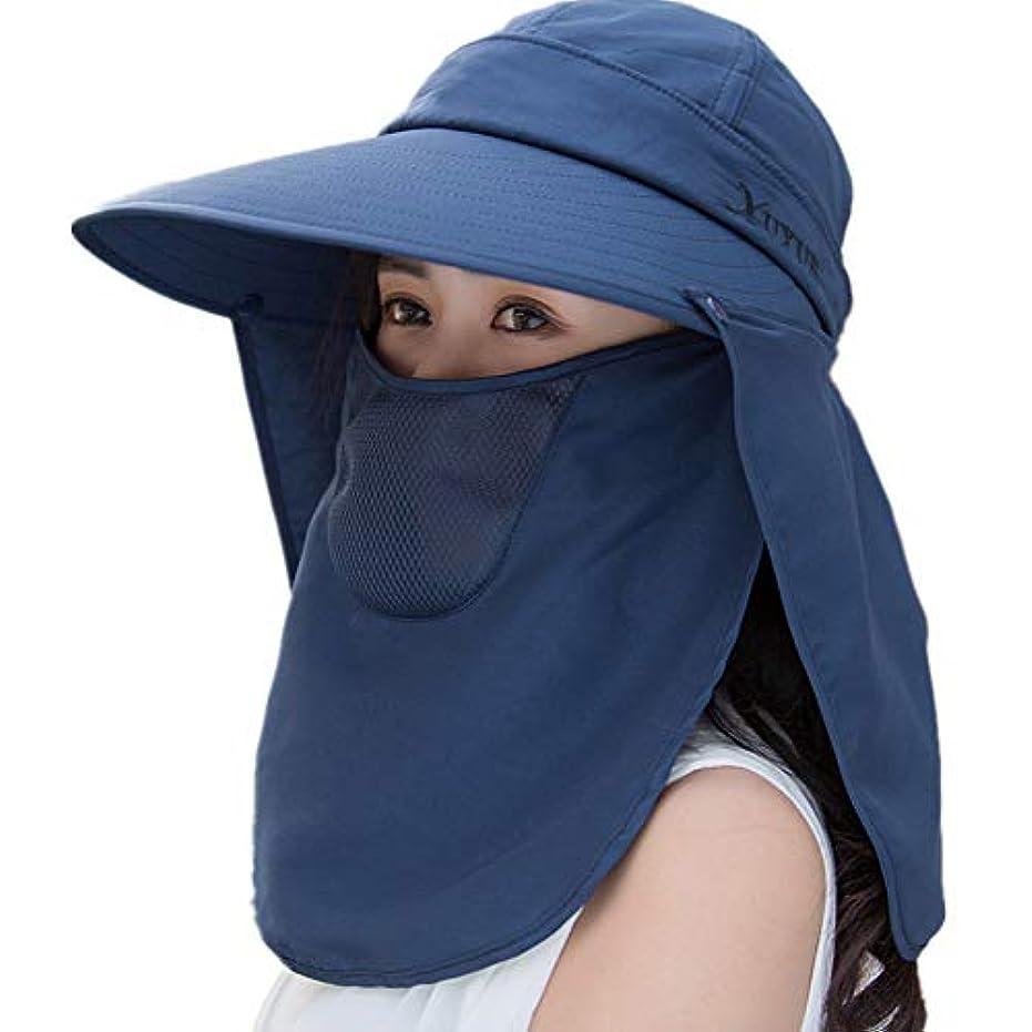 ニンニク山岳大聖堂UVカット 日焼け防止帽子 つば広帽子レディース UVカットハット 紫外線対策 サンバイザー 取外し可 折畳み可 日焼け止め 吸汗通気 オシャレ アウトドア 360度 春夏秋 おしゃれ