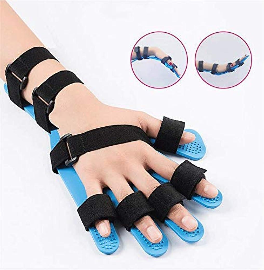 祝福するハシードアミラー指スプリント指指セパレーターインソールは、脳卒中/片麻痺-Regardless左右メンズレディースのための手の手首のトレーニング装具ポイント