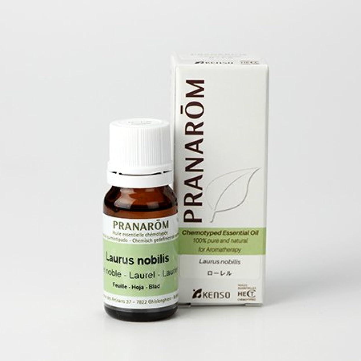 ラブほこりっぽい居心地の良いプラナロム ローレル 10ml (PRANAROM ケモタイプ精油)