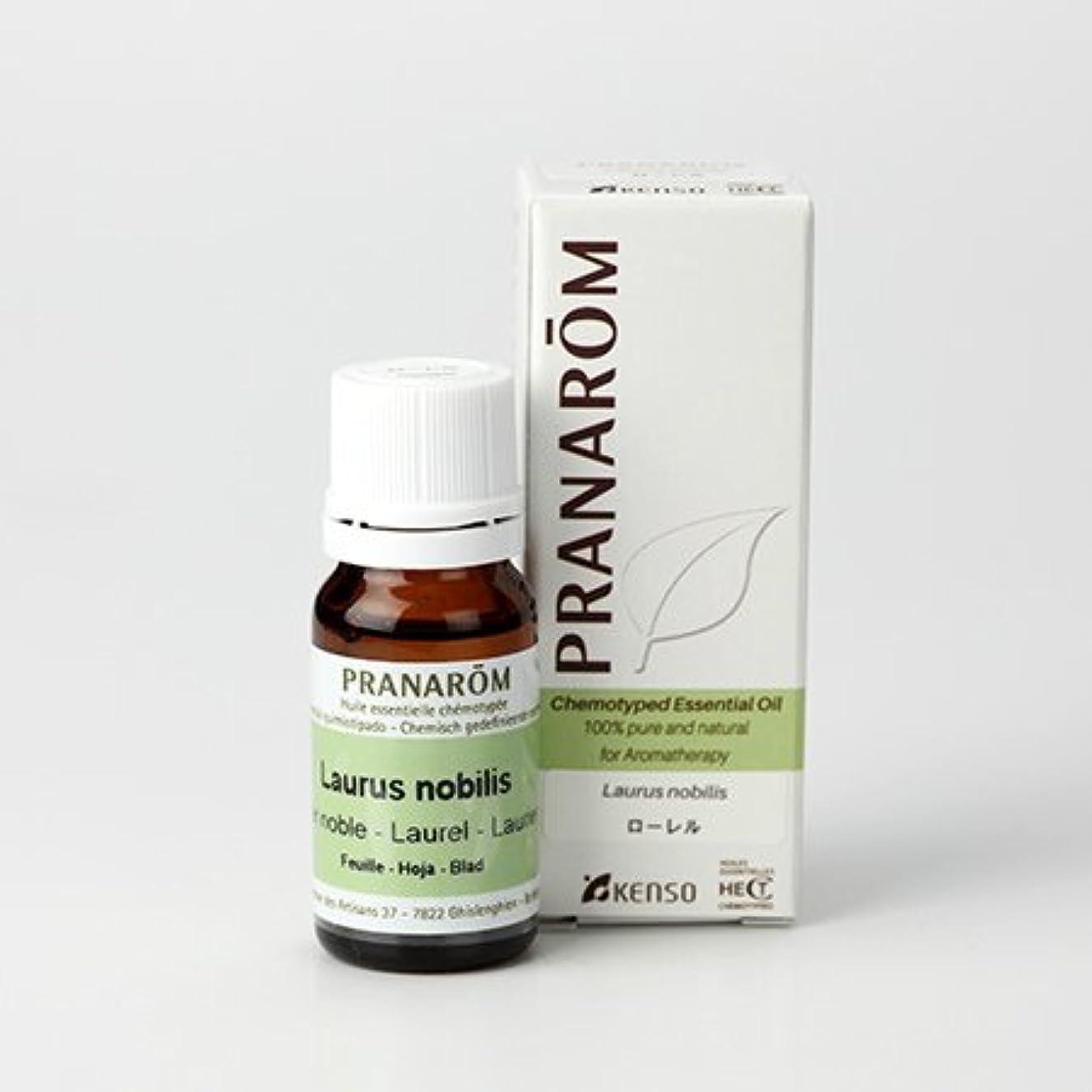 アイロニー騒々しい商人プラナロム ローレル 10ml (PRANAROM ケモタイプ精油)