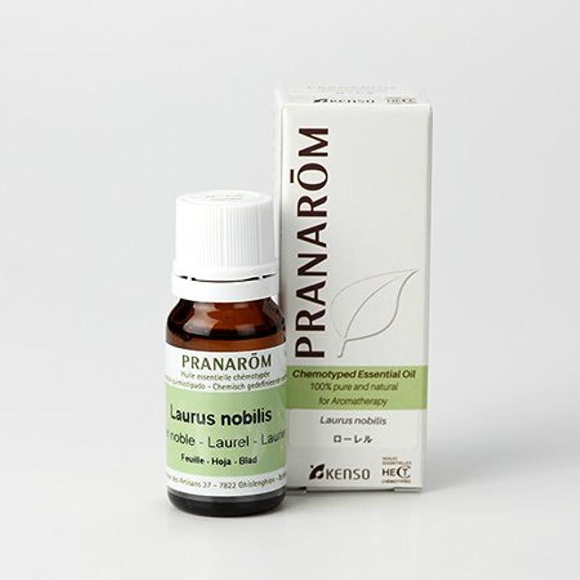 おじさん望まない忌み嫌うプラナロム ローレル 10ml (PRANAROM ケモタイプ精油)