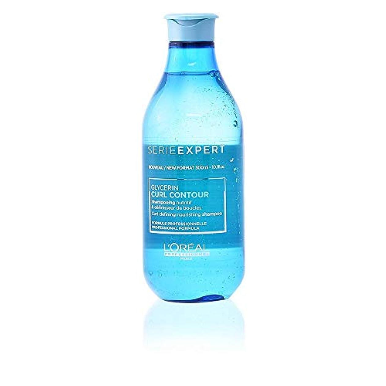 後方にミント保持ロレアル Professionnel Serie Expert - Curl Contour Glycerin Curl-Defining Nourishing Shampoo 300ml/10.1oz並行輸入品