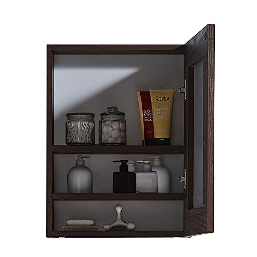 多年生論理的施しInFurniture in3500 – 17 m-gw 17.7 CM薬キャビネットグレーウォールナット木製テクスチャ仕上げMedicine Cabinet 17.7