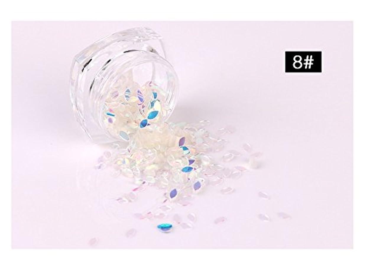 脆いオークション連想Osize クリアアクリル宝石馬アイ形状チェッカーカットアクリルフラットバックラインストーンスクラップブックネイルアート工芸ネイルアート装飾(白)