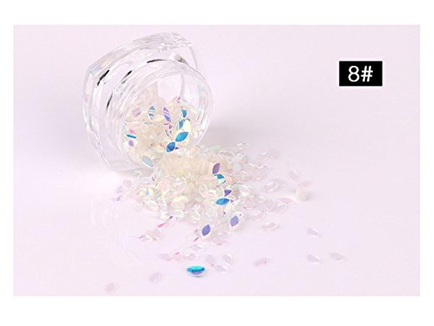 変装したオープナーセグメントOsize クリアアクリル宝石馬アイ形状チェッカーカットアクリルフラットバックラインストーンスクラップブックネイルアート工芸ネイルアート装飾(白)