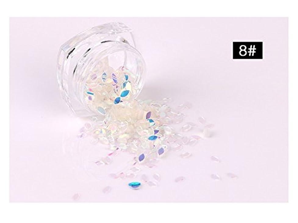 シリング保持生物学Osize クリアアクリル宝石馬アイ形状チェッカーカットアクリルフラットバックラインストーンスクラップブックネイルアート工芸ネイルアート装飾(白)