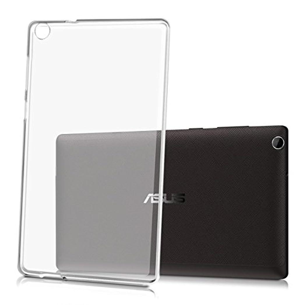 極めて見つける尊敬ASUS ZenPad 7.0 Z370KL Z370C Z370CG ケース【MaxKu】 ソフト 耐衝撃 薄型 軽量 半透明 カバー TPU ケース (半透明)