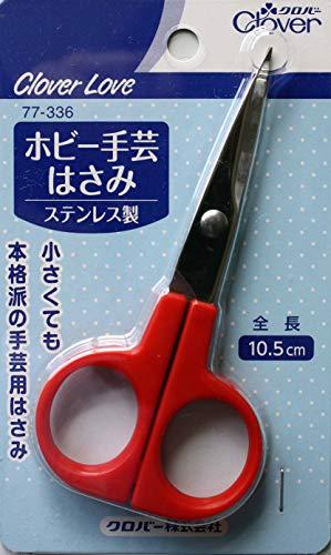 ホビー手芸はさみ/10.5cm