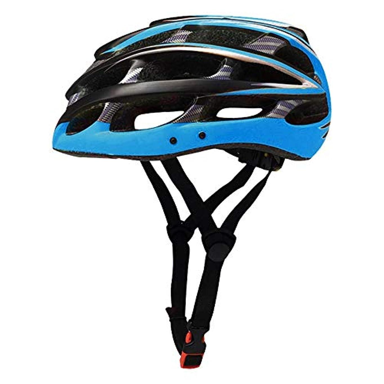 葉光の生きるQRY ワンピースの大人の山のスポーツのバイクの乗馬のヘルメットの人および女性の安全装置のヘルメットのライト級選手 幸せな生活 (色 : Blue, Size : M)