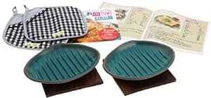 【まとめ買いセット】有田焼ふしぎなお皿 2枚 鍋敷き・ミトン・レシピ付 MS-06391