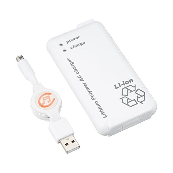 DSi用リチウムポリマー900充電器 ホワイトの商品画像