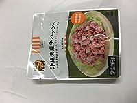 沖縄県産牛ハッシュ×12パック
