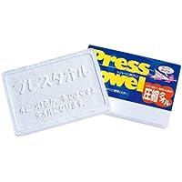 《携帯に便利な圧縮タオル/トランプ型》 《ほぐすと洗面タオル大に!》 プレスタオル HO-48