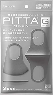 ピッタマスク(PITTA MASK) GRAY レギュラーサイズ 3枚入