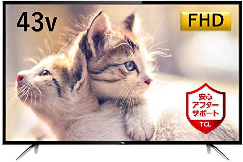 TCL  43V型 フルハイビジョン液晶 テレビ 裏録画/3波対応 43D2900F
