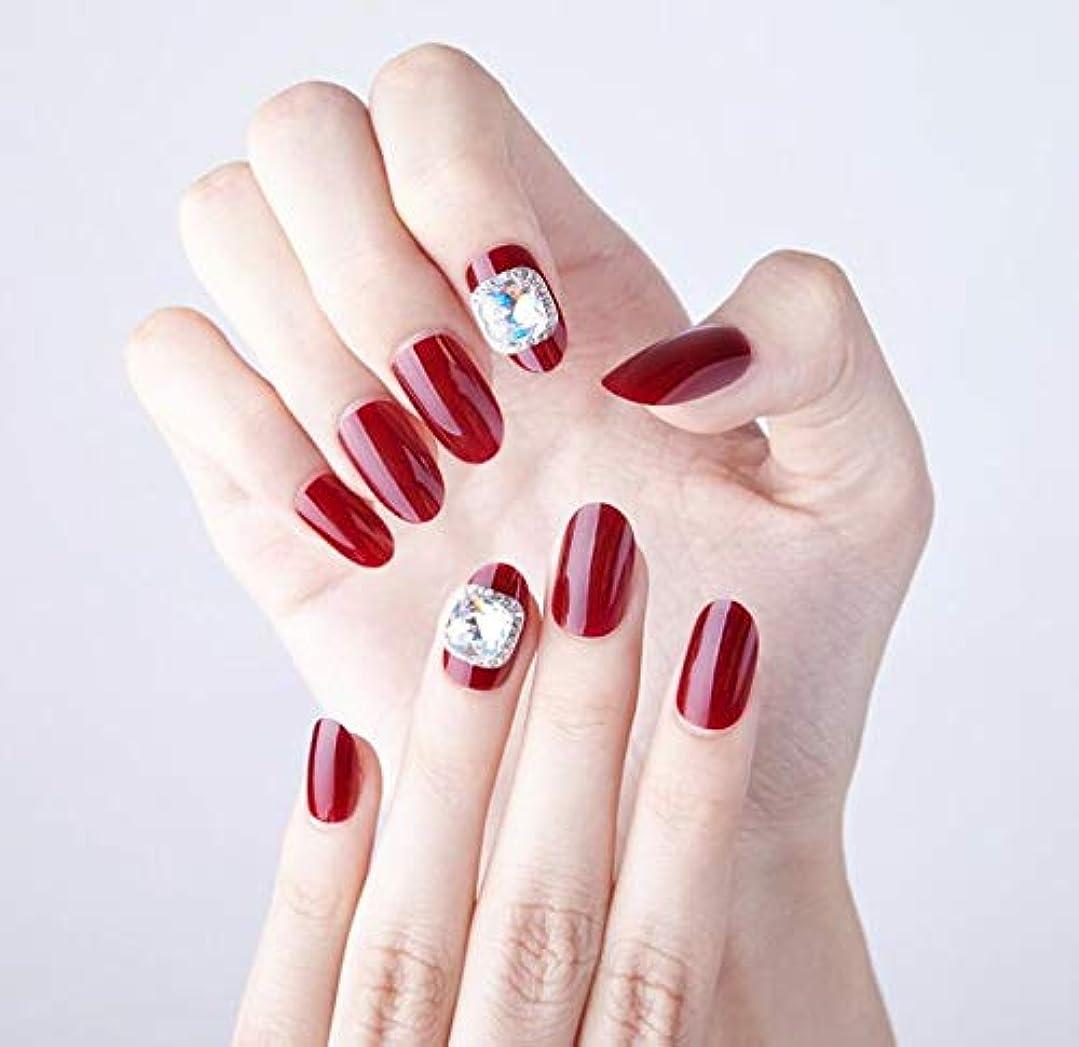 裁判所連想道路YUJIA ネイルチップ つけ爪 付け爪 つけ方簡単 ネイル デコネイルコレクション シール ハロウィン 母の日 パーティ 人気 毎日変身 24枚セット (F)