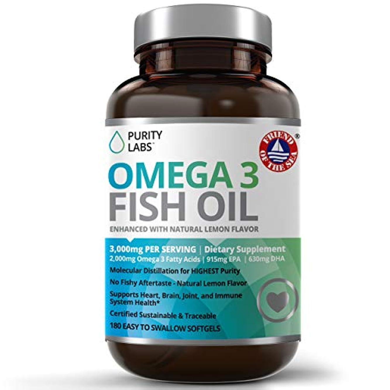 スキャンダル大学生三十Purity Labs Omega 3 Fish Oil Supplement 3,000 MG Per Serving 180粒