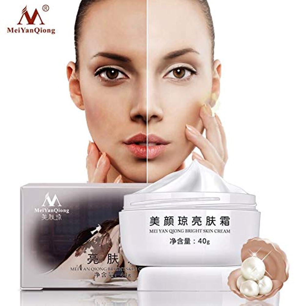 ゴミ危険にさらされている論争的Meiyanqiongフェイスケアクリームダークスポットリムーバーライトニングクリームダークケアアンチそばかす寧クリーム