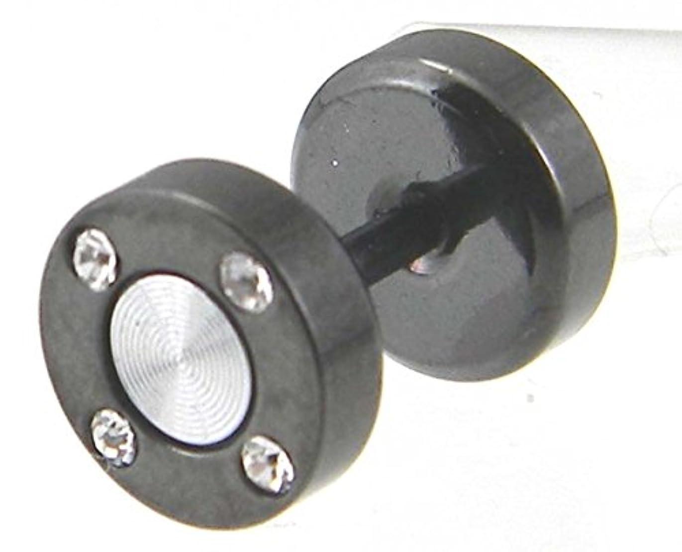 光の湿気の多い章ダンベル ピアス ステンレス ブラック ストーン片耳用/フェイクプラグ 18ゲージ ストレートバーベル