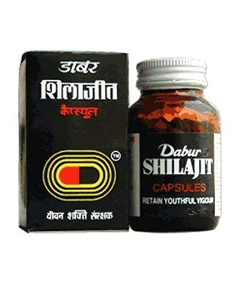 奇跡的なアテンダント利益100 Capsules by Dabur Shilajit