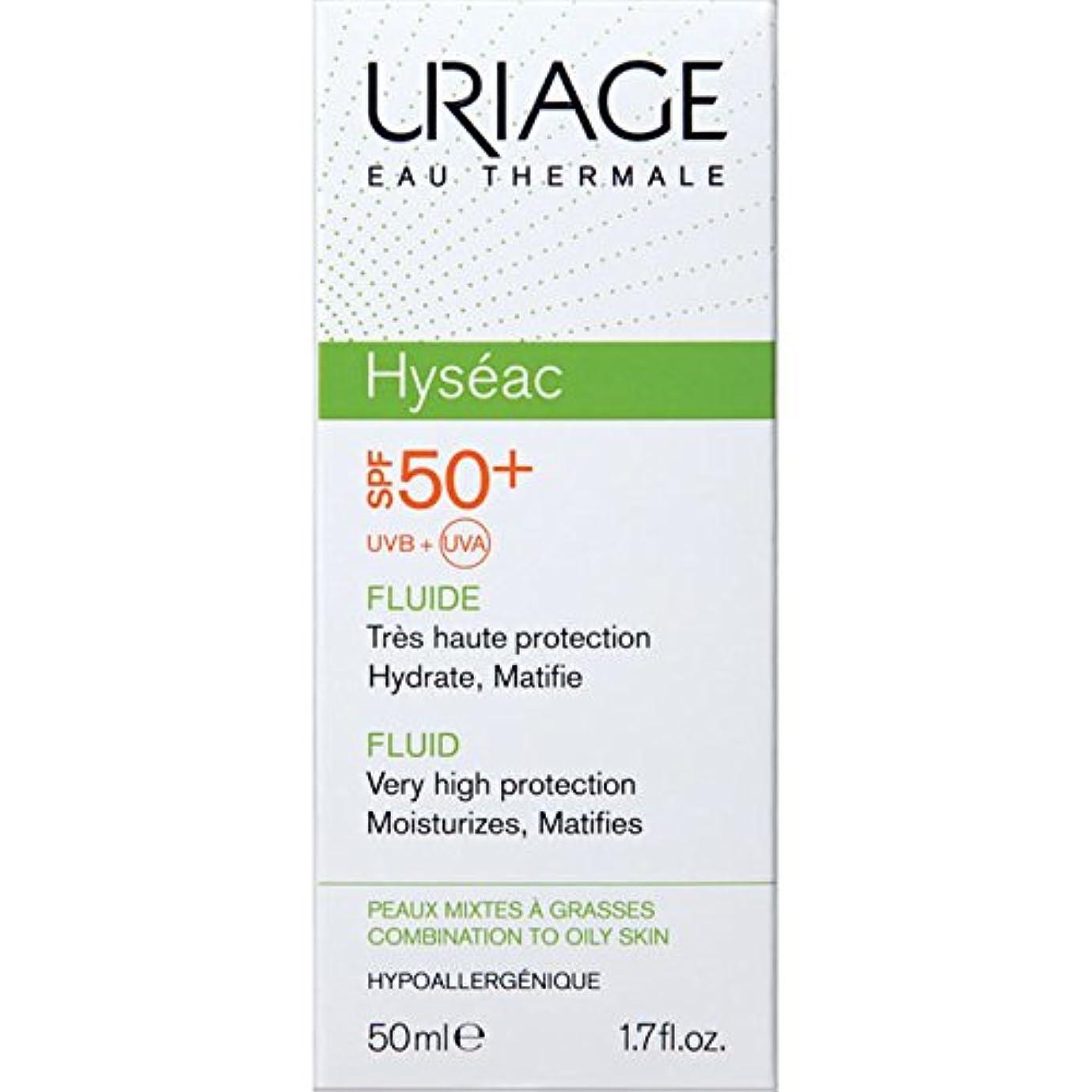 あごひげ鎮静剤認めるユリアージュ イセアーク フリュイド SPF50+ PA+++ 49g