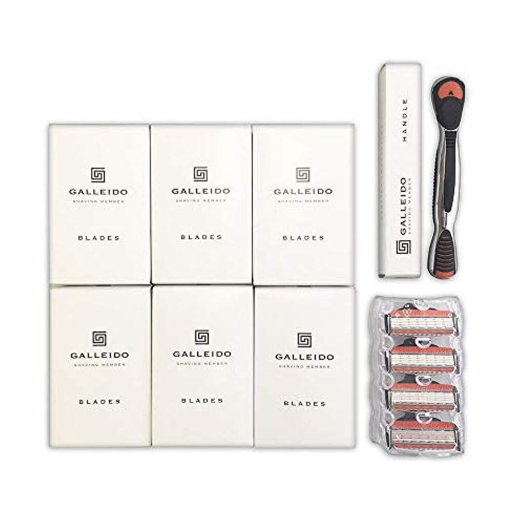 横郵便刺激するGALLEIDO SHAVING MEMBER 5枚刃替刃5箱+1箱+本体付き