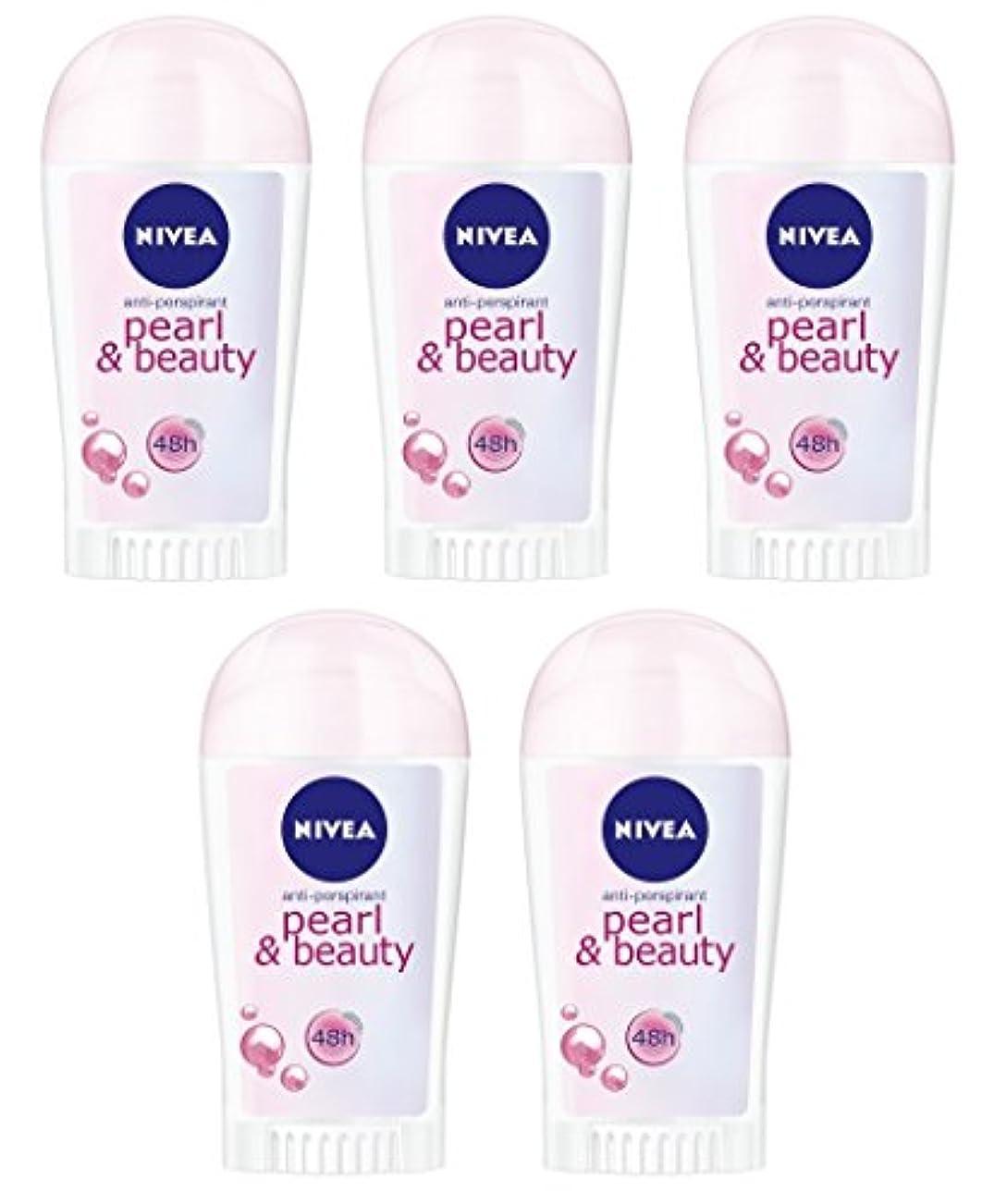 数字スイッチ意志(5パック) ニベアパールそしてビューティー制汗剤デオドラントスティック女性のための5x40ml - (Pack of 5) Nivea Pearl & Beauty Anti-perspirant Deodorant...