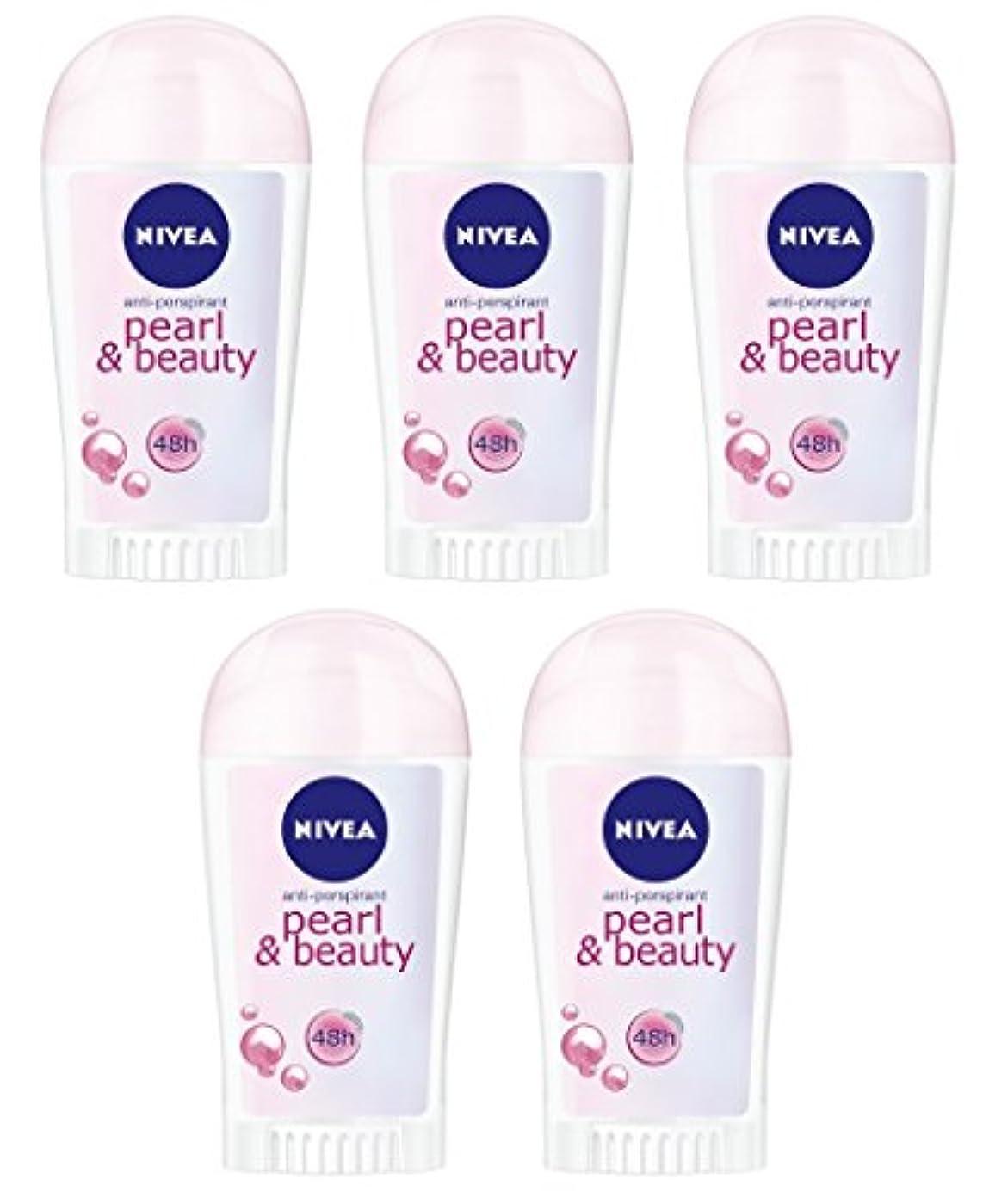 (5パック) ニベアパールそしてビューティー制汗剤デオドラントスティック女性のための5x40ml - (Pack of 5) Nivea Pearl & Beauty Anti-perspirant Deodorant...