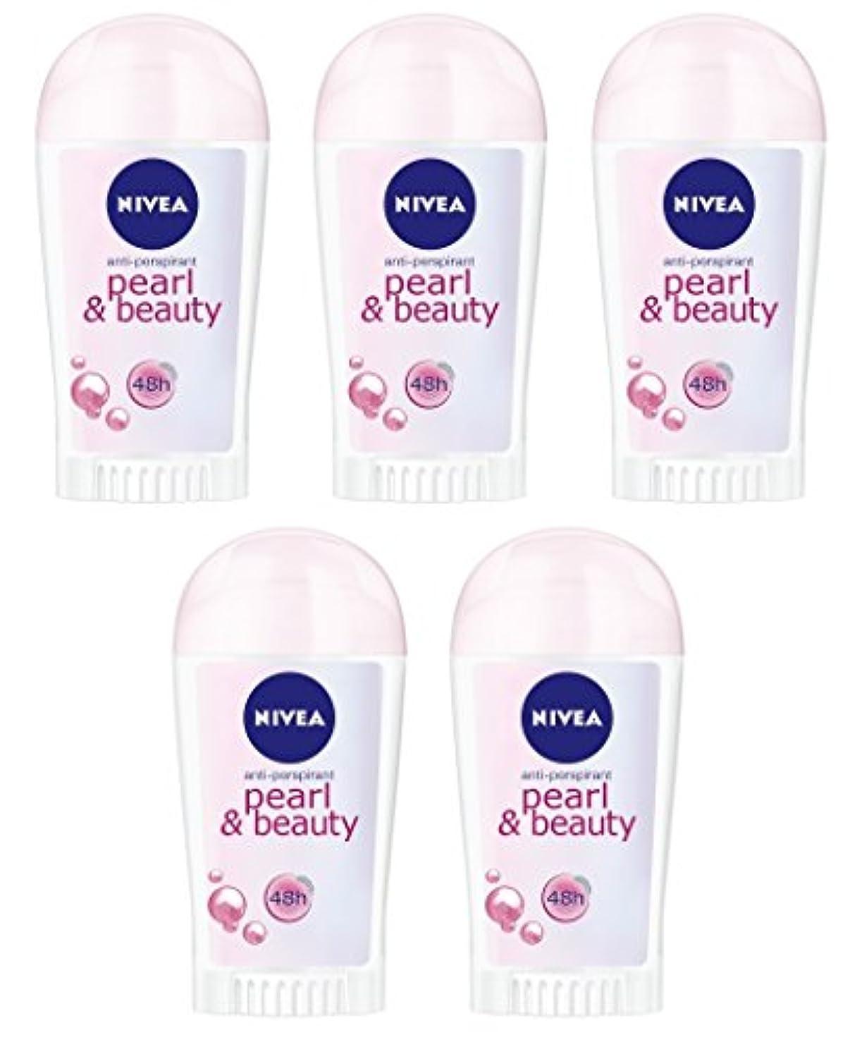 コミュニケーション代表南極(5パック) ニベアパールそしてビューティー制汗剤デオドラントスティック女性のための5x40ml - (Pack of 5) Nivea Pearl & Beauty Anti-perspirant Deodorant...