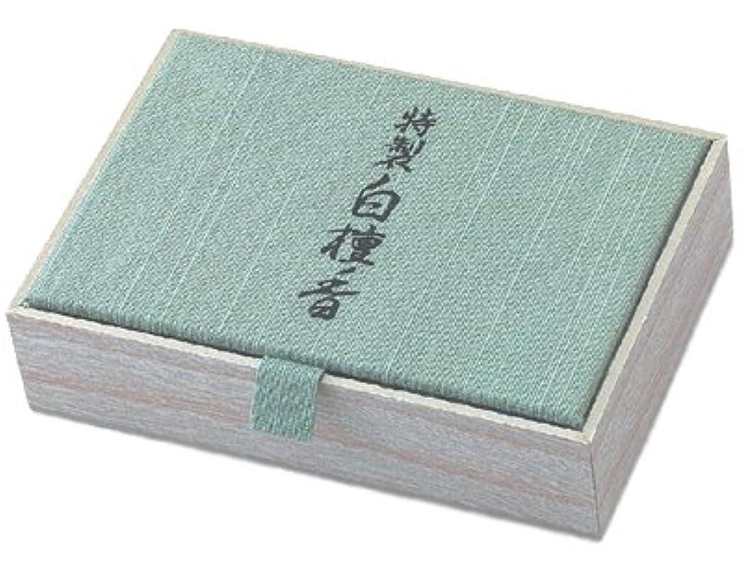 結婚する近代化する弓特製白檀香 スティック150本入