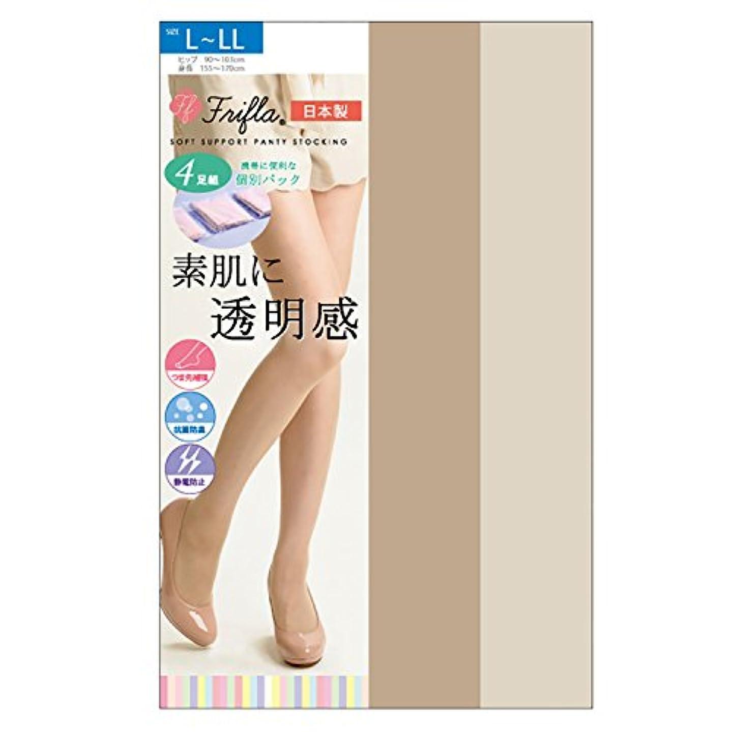 骨区画充電素肌に透明感 ソフトサポートタイプ 交編ストッキング 4足組 日本製-素肌感 個包装 抗菌防臭 静電気防止 M-L L-LL パンスト (L-LL, ピュアベージュ)