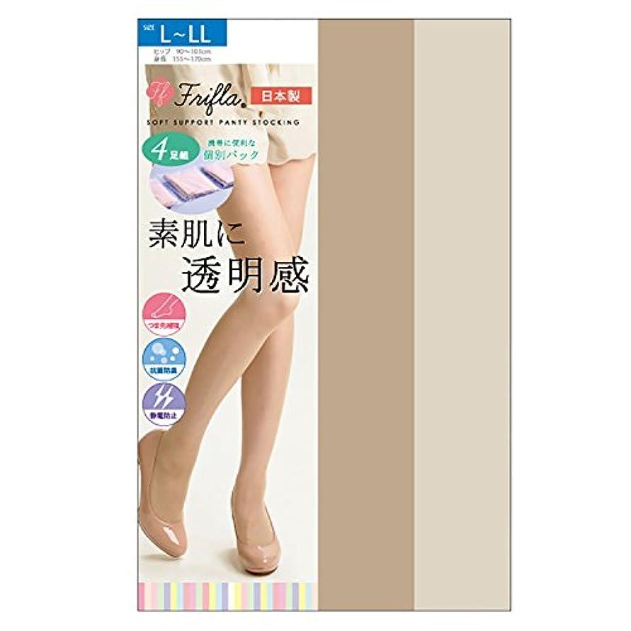 摂氏度キャンベラ配る素肌に透明感 ソフトサポートタイプ 交編ストッキング 4足組 日本製-素肌感 個包装 抗菌防臭 静電気防止 M-L L-LL パンスト (L-LL, ピュアベージュ)