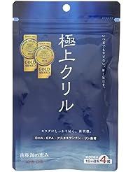 極上クリル120粒(約1ヵ月分)【日本製】