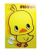 ☆日清食品チキンラーメンのキャラクター【ひよこちゃん】《下敷 チキンラーメン イエロー》