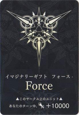 カードファイト!! ヴァンガード V-GM イマジナリーギフト フォース【2018春無料体験デッキ】