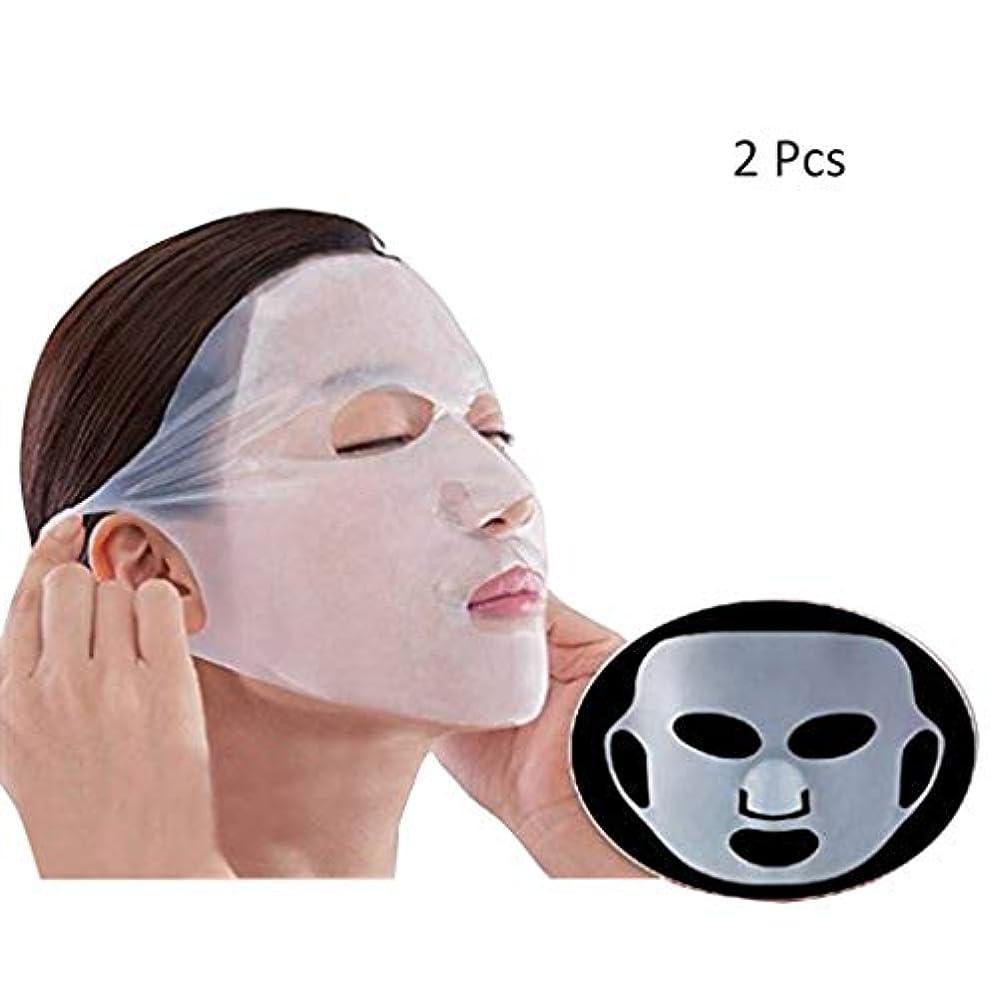 重さ不確実グレートオークシリコンマスク 2点セット 潤マスク フェイスマスク フェイスパック 3D 美トレ モイストラップ 保湿