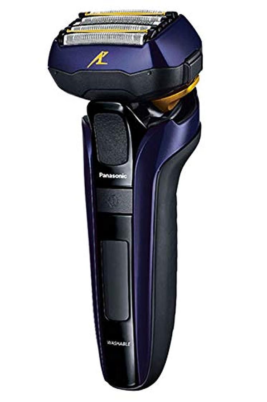 理論的フレア下手パナソニック 電気シェーバー (青)Panasonic ラムダッシュ 【5枚刃】 ES-LV7C の限定モデル ES-CLV7C-A