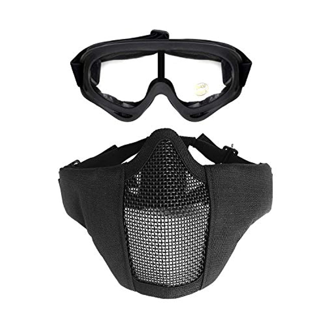 飽和する姪飛行場メッシュ マスク ゴーグル付き 通気性が良い フェイスマスク ゲーム ブラック 2個セット