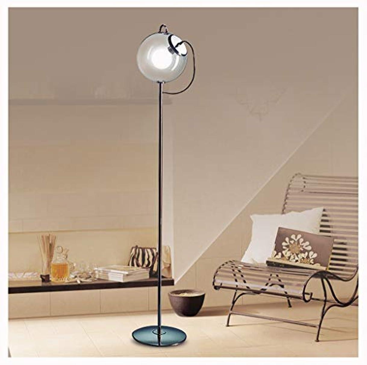 スクラブ感情印をつけるDerFel フロアランプシンプルなファッションシャボン玉アートクリエイティブ照明人格ガラスランプ フロアスタンド?ランプ