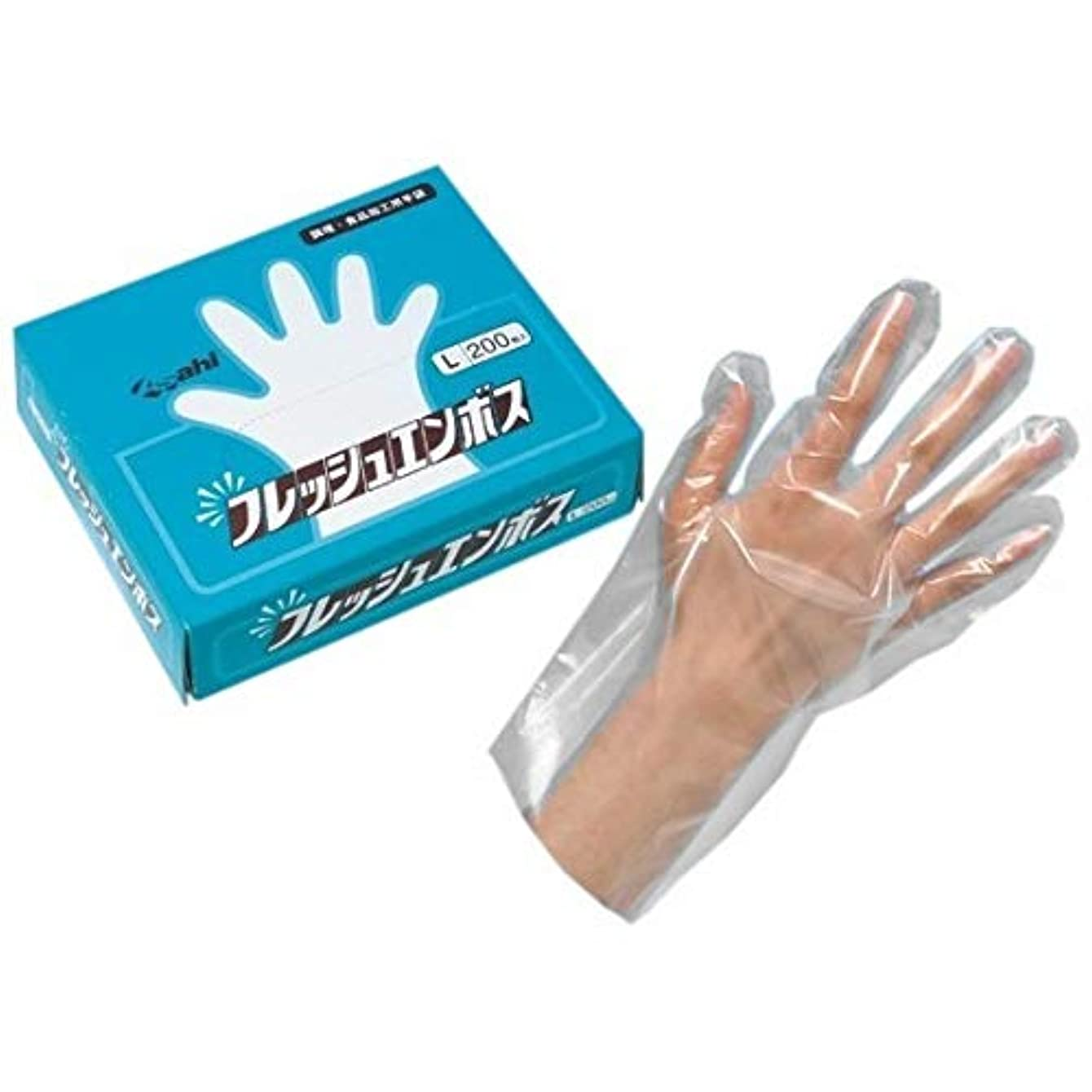 薬を飲むトリプル移住するフレッシュエンボス 手袋 Lサイズ 200枚入