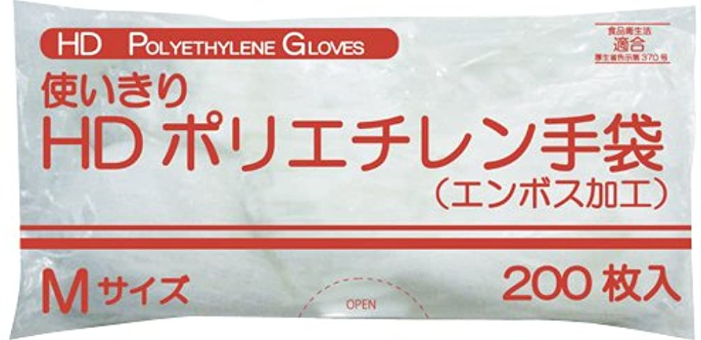練習詩人猛烈な使いきりHDポリエチレン手袋 FR-5817(M)200???? ?????HD????????(24-6901-01)【ファーストレイト】[50袋単位]