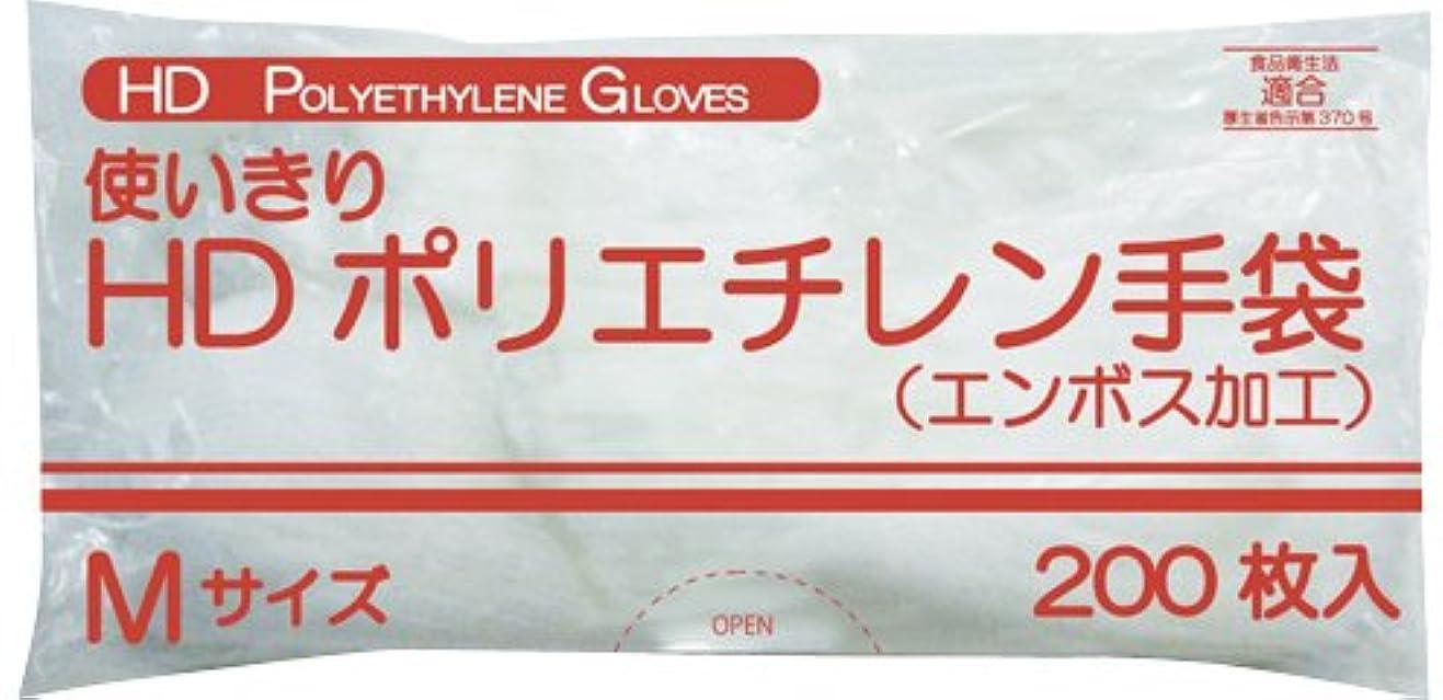 インシデント机締める使いきりHDポリエチレン手袋 FR-5817(M)200???? ?????HD????????(24-6901-01)【ファーストレイト】[50袋単位]