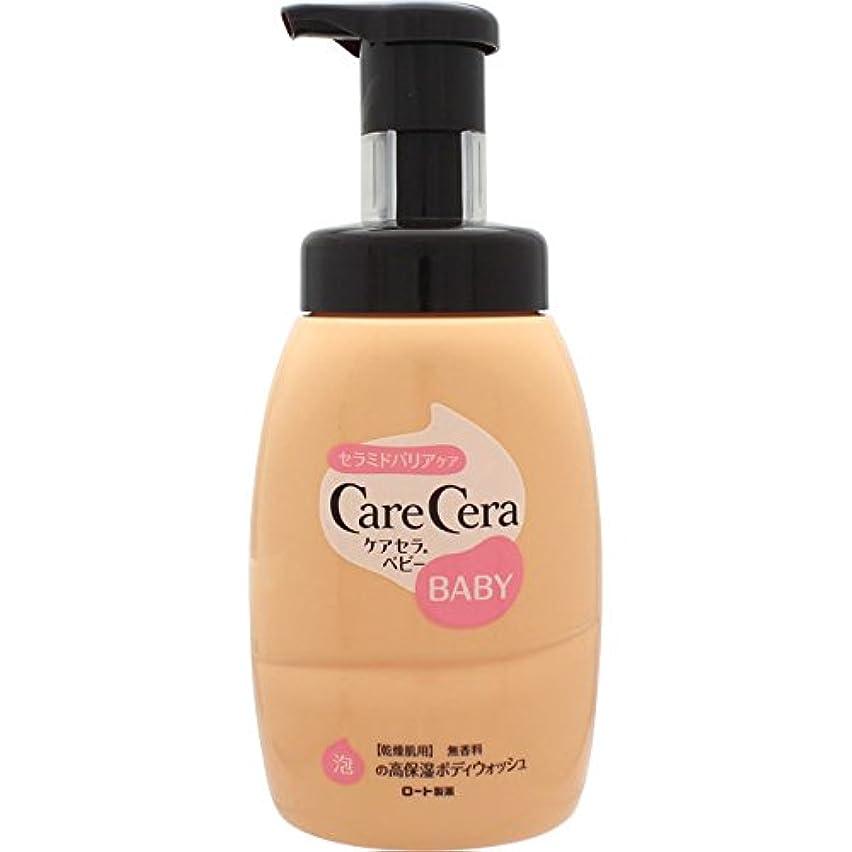 防止色合いクリアロート製薬 ケアセラ ベビー 天然型セラミド7種配合 セラミド濃度10倍泡の高保湿 全身ボディウォッシュ 無香料 450mL