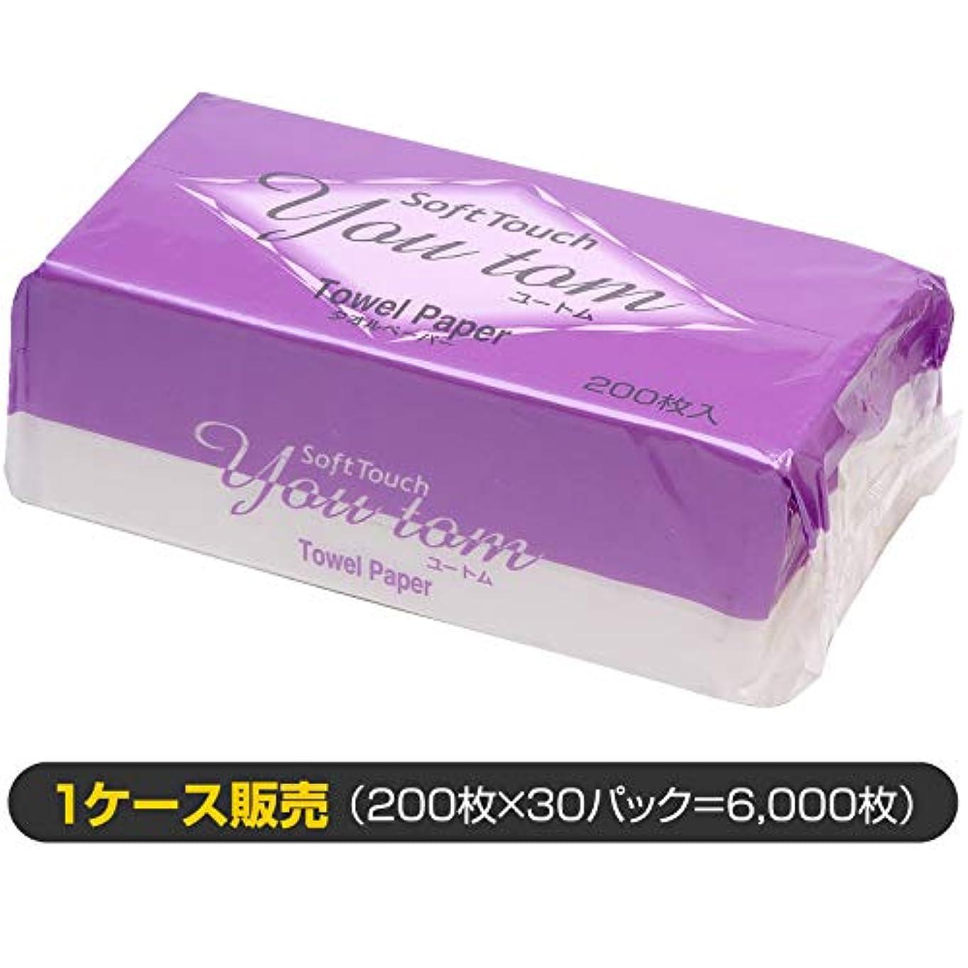 上がる松ラブペーパータオル ユートム/1ケース販売(清潔キレイ館/レギュラーサイズ用)